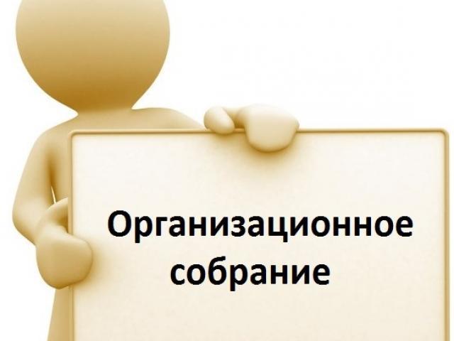322636265dfcf5a5dd8bbabebfa5a7e6-1_1_1_1